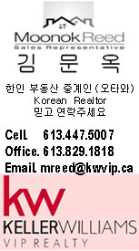 Ottawa Moonok Reed Korean Realtor ��Ÿ�� �蹮�� ���� �ε��� �߰���