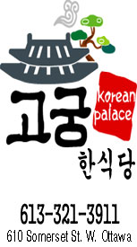 Ottawa Korean Palace Restaurant ��Ÿ�� ��� �ѽĴ�